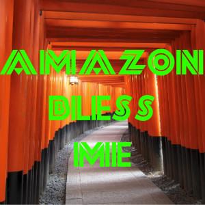 AmazonプライムデーでAmazon神より天恵を賜るの巻