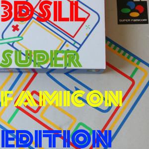 3DSLLスーパーファミコンエディションの完成度にオッサンは涙した