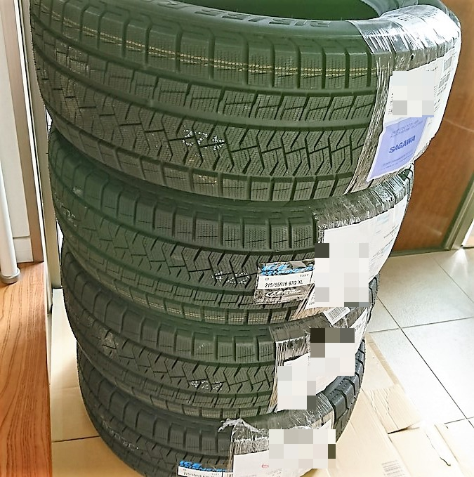 amazon-tire[1]