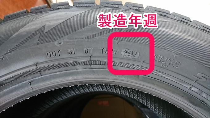 amazon-tire[6]