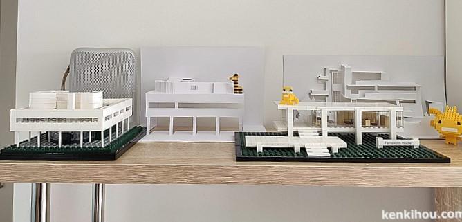 レゴ折り紙建築集合02